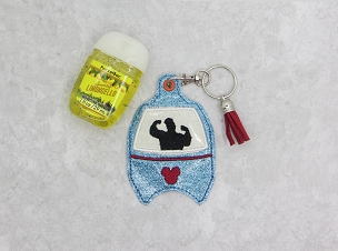 Hercules Skyliner Hand Sanitizer Embroidery Design
